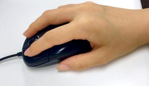 マウススクロールによる効果色々